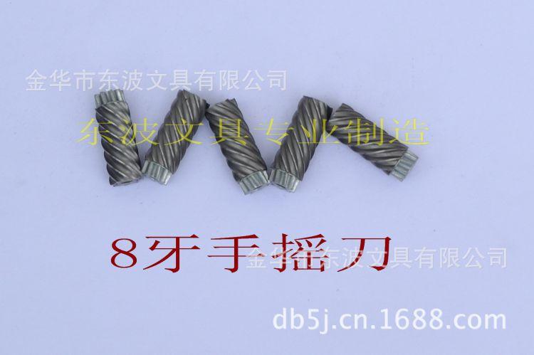 厂家直供 削笔机滚刀 定制 金属原色 削笔机配件 刀芯