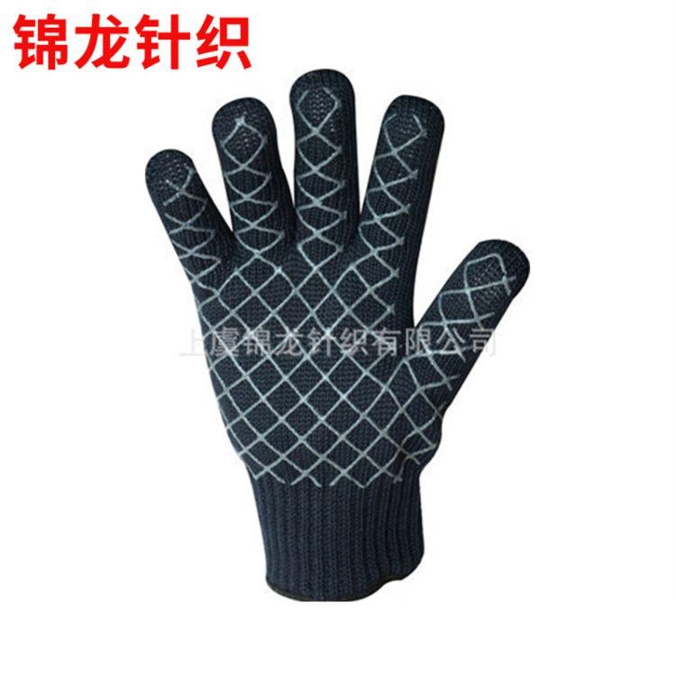 深色工业耐高温手套 防护防烫耐高温手套