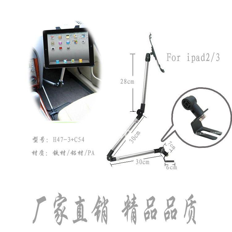 批发苹果ipad2345迷你air平板电脑支架 手机桌面床头车载懒人支架