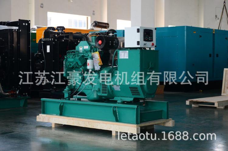 64KW康明斯4BTA3.9柴油发电机组厂家-江豪