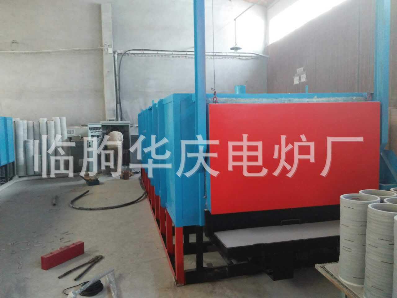 台车式退火炉 工业用小型中频退火电炉 厂家生产销售