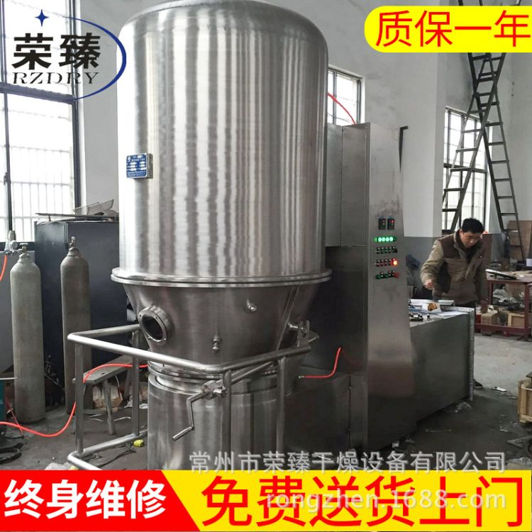 沸腾干燥机 小型立式沸腾制粒干燥机