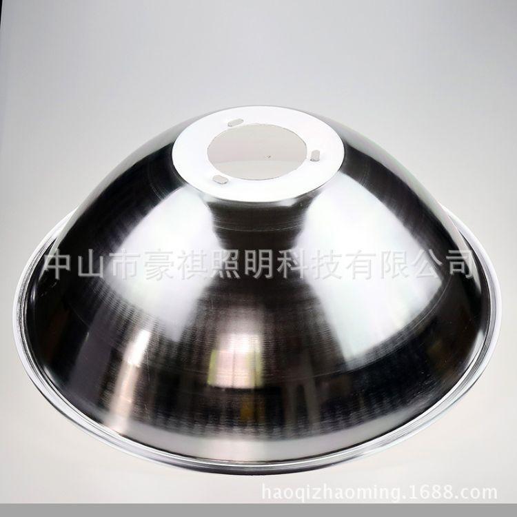 23寸无影灯反光杯 反射罩 厂家直销 批量现货 医疗灯旋压件 LED