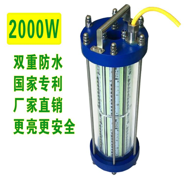 工厂直销LED诱鱼灯水下大功率捕鱼灯深水集鱼灯绿蓝白海底捕捞灯