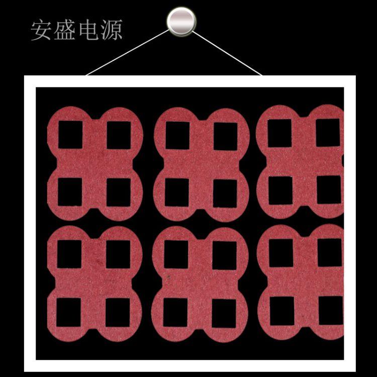 现货供应 红岗纸 绝缘垫片 垫片 绝缘红介子 规格齐全