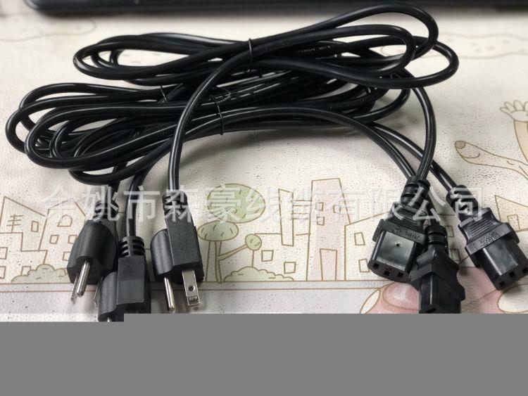 【专业制造商】美国三插标准电源线美式美规带插头线