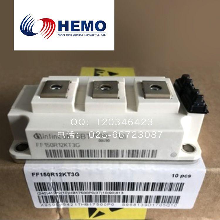 FF150R12KT3G 150A/1200V 两单元半桥IGBT模块代理