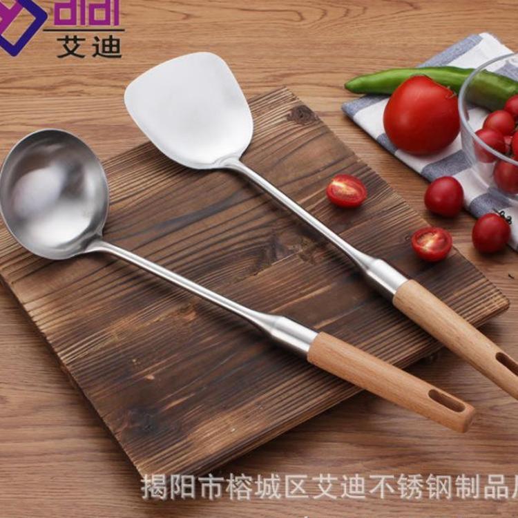 木柄不锈钢厨具套装 榉木手柄烹饪勺铲 促销礼品厨具 厂货直销