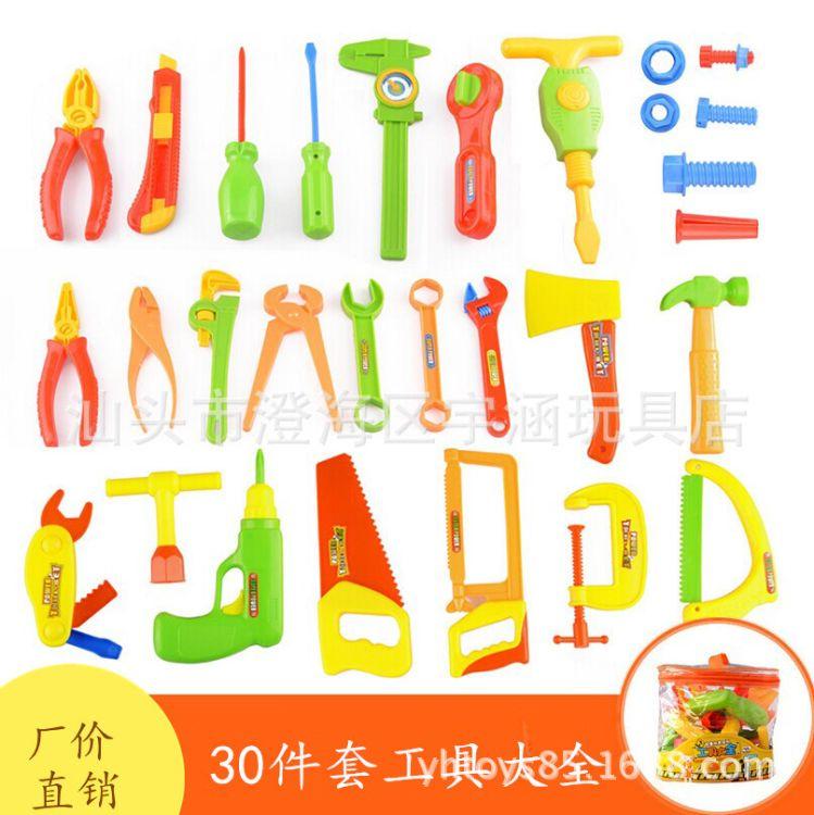 厂价直销工具大全套装 仿真拆装工具 儿童过家家玩具 维修套装