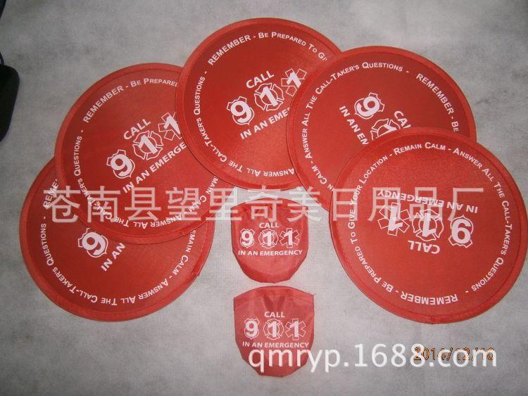 厂家供应折叠飞盘  新奇尼龙飞盘  折叠飞盘飞碟