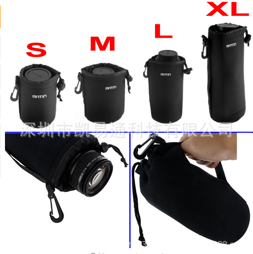 相机镜头袋 镜头筒 镜头包 无字镜头袋 小中大号大号加大