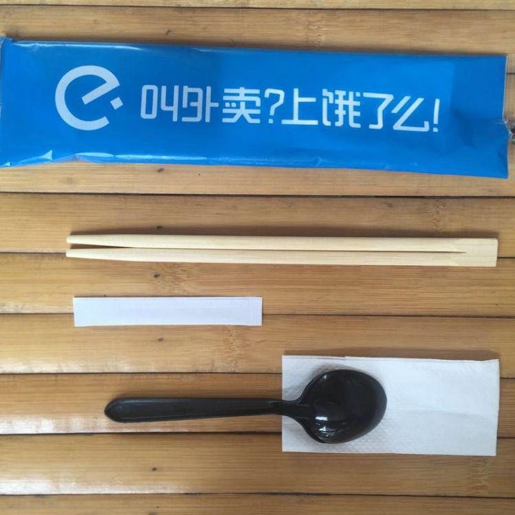 天天竹筷 一次性竹筷 环保一次性竹筷 餐具牙签纸巾四件套