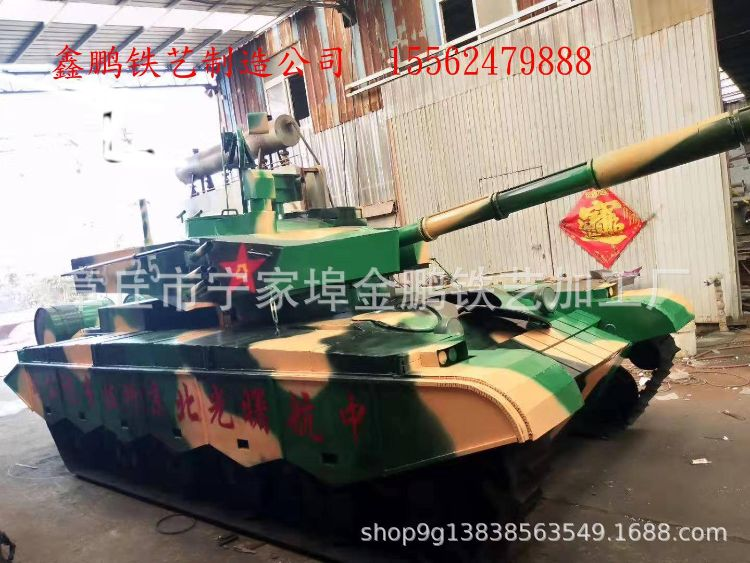 金鹏铁艺 仿真军事模型导弹发射车 仿真坦克模型可定制