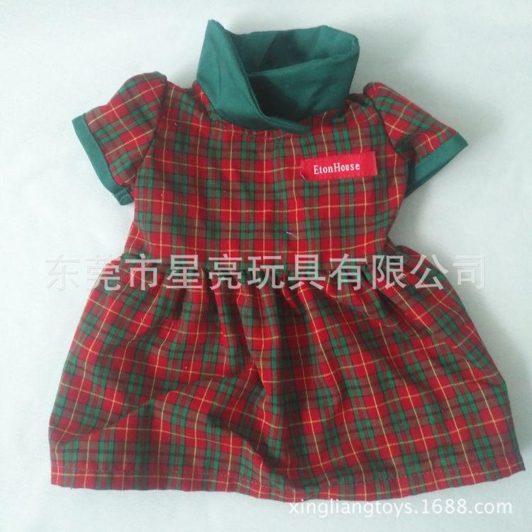 塑胶玩具公仔衫加工定制娃娃衣服可代工贴标贴牌娃娃公仔衣服厂家