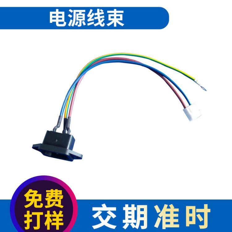 【上海子玉】电源线束加工  端子线加工 UL2464电子线