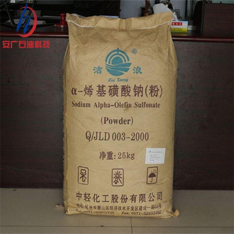 安广化工AOS粉 强力发泡剂  a-烯基磺酸钠  洗涤砂浆王发泡剂 AOS粉量大优惠