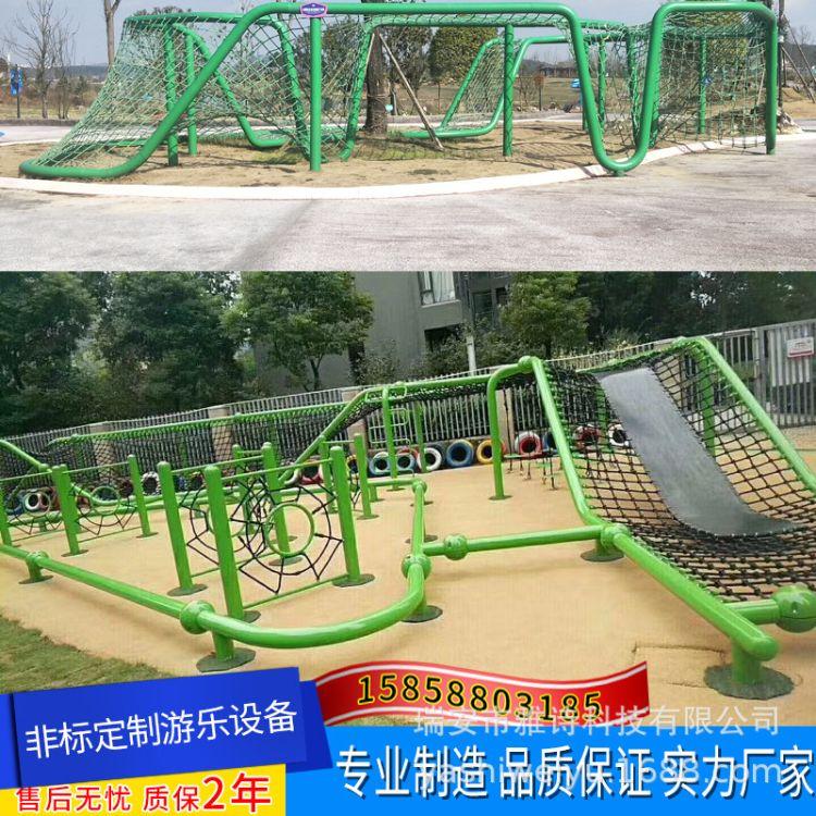 户外玩具爬网体能训练攀岩定制组合网绳拓展幼儿园景区游乐设施