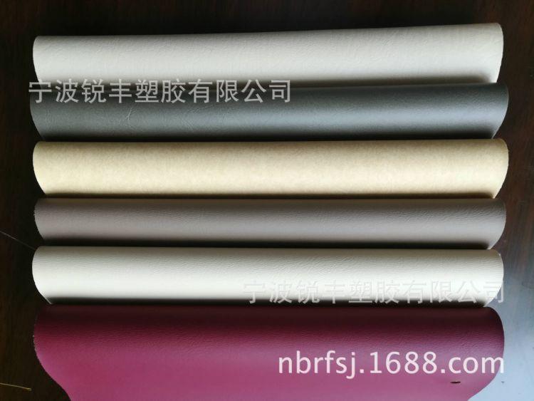 厂家供应PU高档沙发革 高仿真皮 游艇 船用内饰门板沙发革。