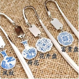 中国风元素青花瓷书签 创意高档精致钥匙扣礼品书签可刻字logo
