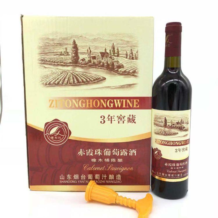 厂价直销,甜红葡萄露酒750ml*6瓶自助餐用酒 低价位红酒批发团购