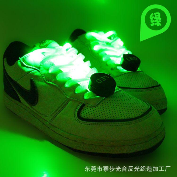 厂家直销 服饰配件 尼龙灯带鞋带 USB充电LED发光鞋带