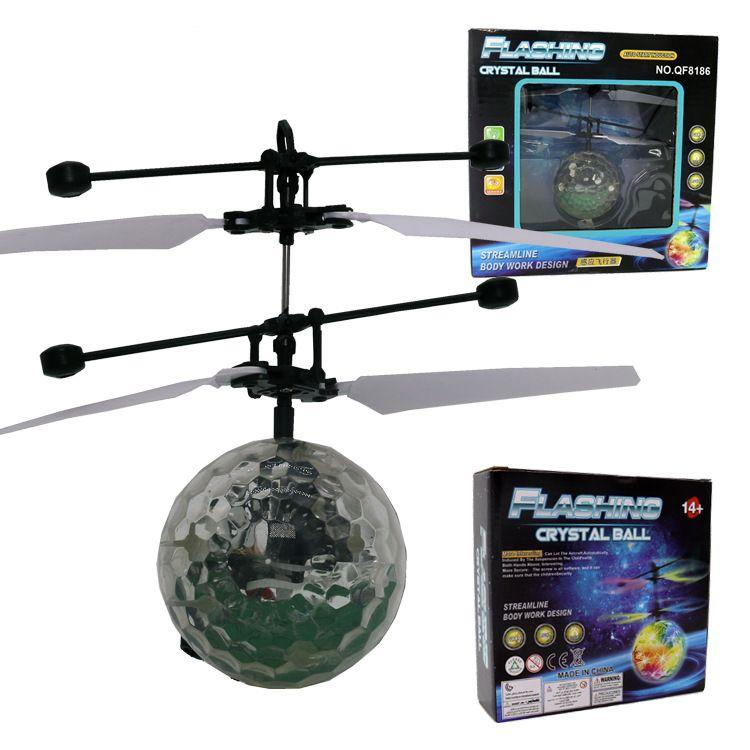 跨境外贸爆款感应悬浮飞行器耐摔飞机发光球炫彩闪光飞球模型玩具