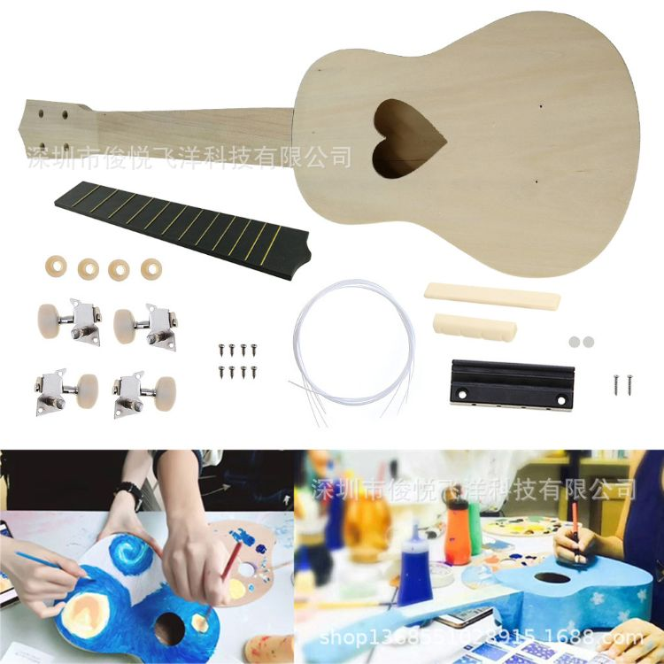 21寸DIY尤克里里套装手工彩绘亲子学生组装自制个性化可弹奏吉他
