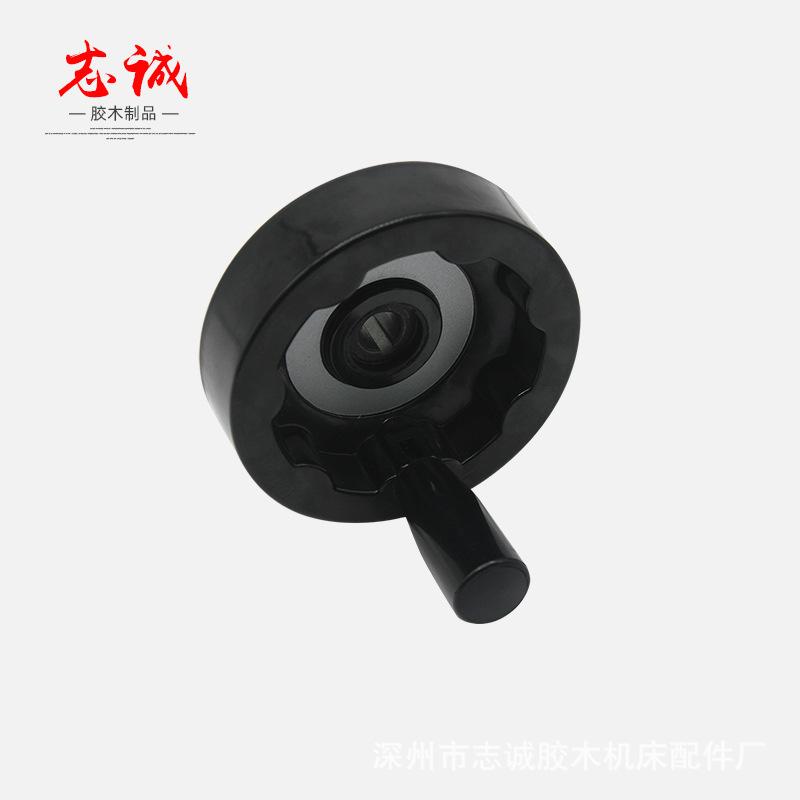 厂家加工定制 黑色内波纹手轮 胶木机床机械手轮质优价廉