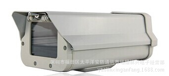 15寸后开护罩 室外防水防尘罩 安防监控防护罩 摄像机外壳护罩