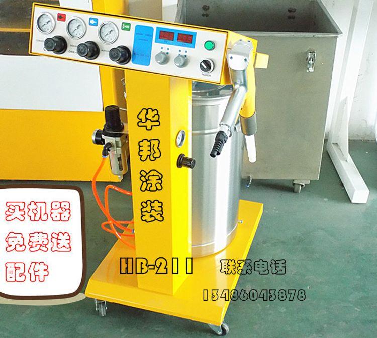 供应高压静电发生器-厂家直销-适合各种粉末