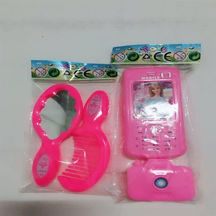 厂家直销儿童迷你赠品女孩粉红手机相机红色梳子镜子玩具地摊批发