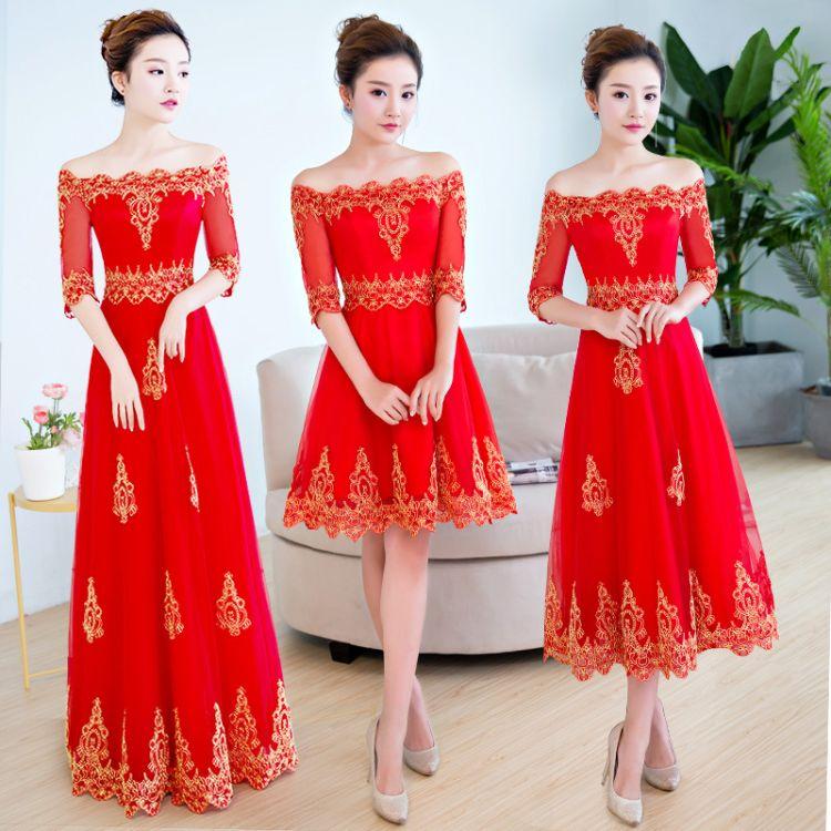 中式敬酒服2018新款夏季新娘结婚夏季红色晚礼服裙中长款女回门服