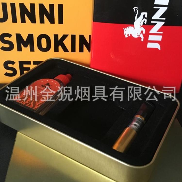 棉油 打火机包装盒带20ml棉油带烟嘴礼盒套盒铁盒金猊烟具