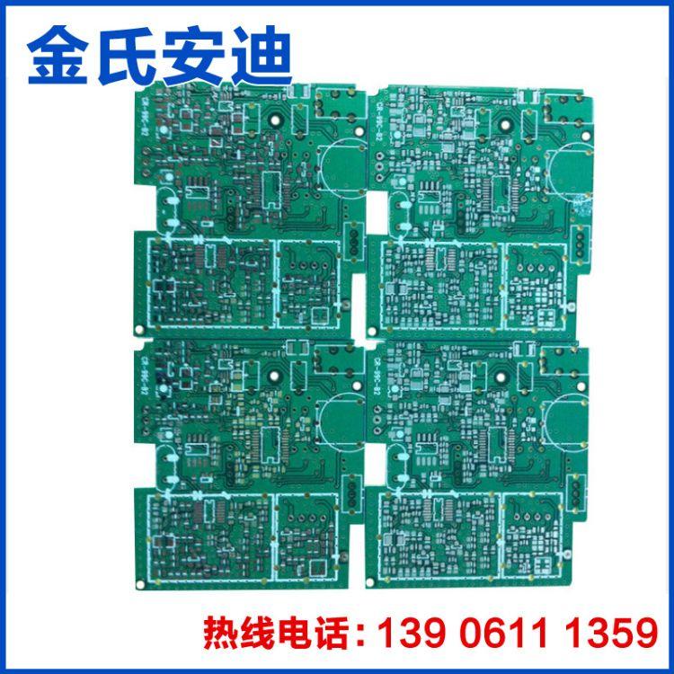 供应电源设计开发 控制板设计开发 电子电路软件设计开发