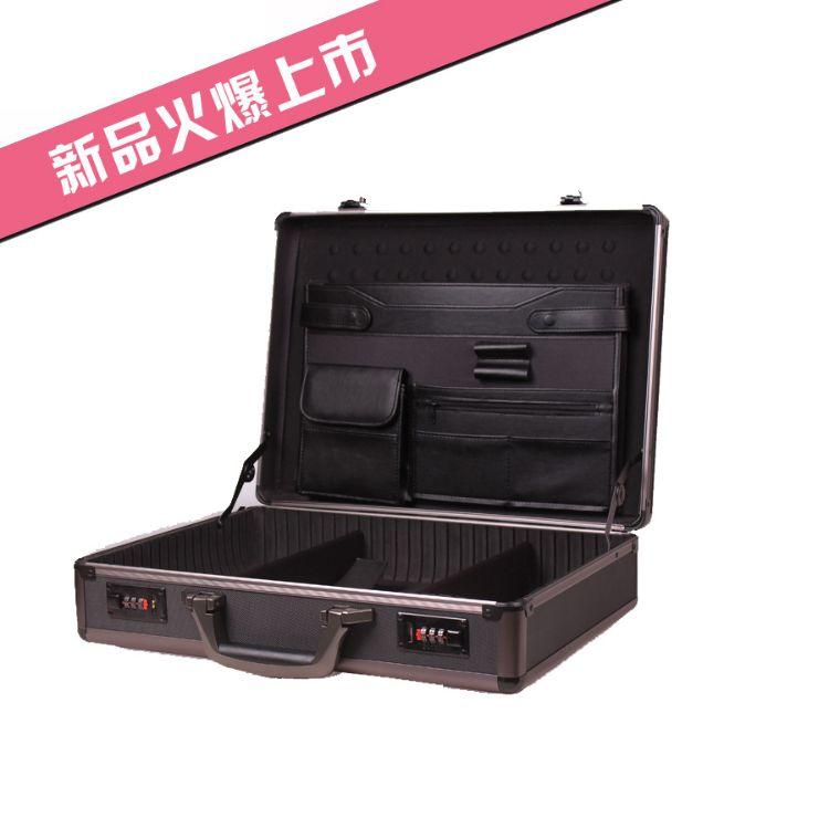商务公文箱工具 ABS铝合金电脑公文箱商务旅行箱密码箱现货供应