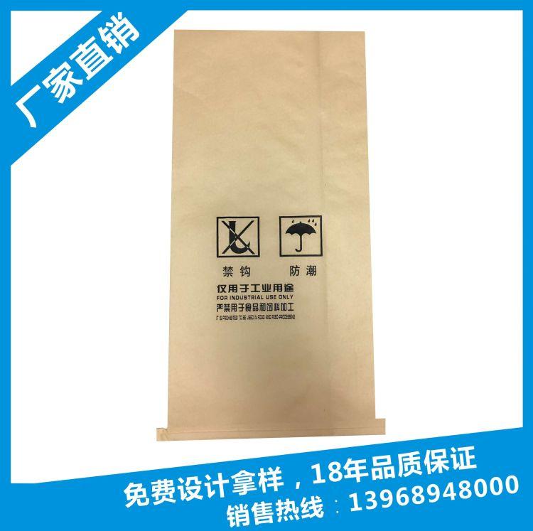 纸塑复合袋 塑料编织袋 道路材料包装袋