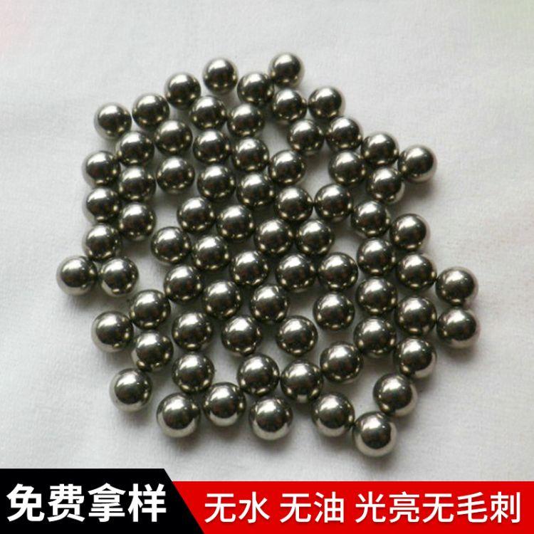 1mm球磨机用轴承钢球 不锈钢轴承钢珠批发
