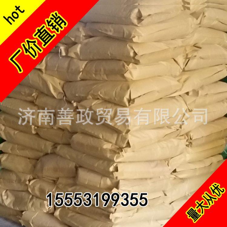 塑料防老化剂 抗氧剂t510 塑料抗氧剂直销
