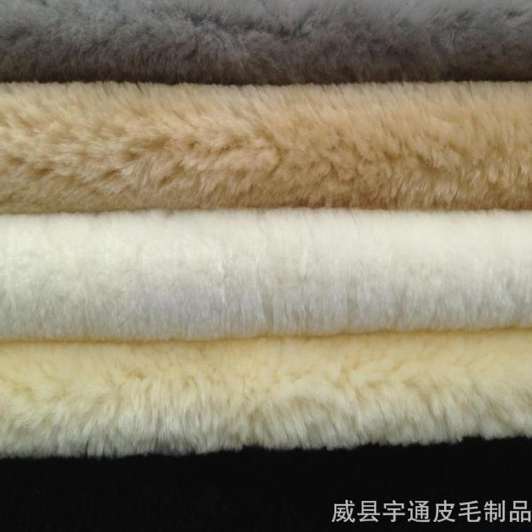 厂家定做澳洲羊剪绒直毛羊皮毛一体染色皮服装皮内胆袖口鞋口内胆
