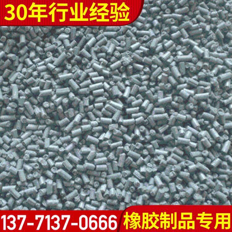 厂家批发环保塑解剂BA-86 橡胶生胶塑炼加工助剂
