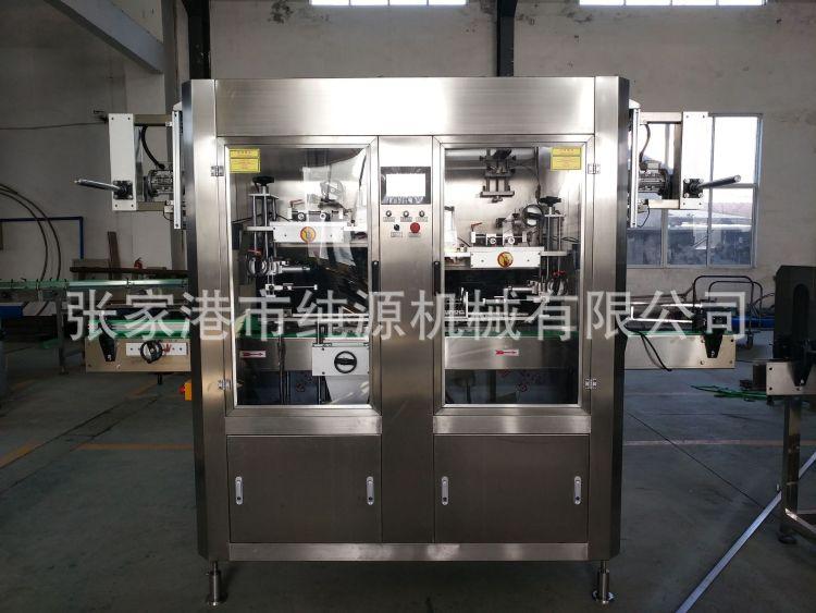 专业厂家直销全自动热收缩膜套标机 矿泉水生产线饮料生产设备