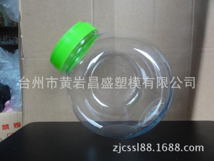 大容量密封塑料瓶圆形蜂蜜瓶 加厚食品透明储物罐批发塑料糖果罐
