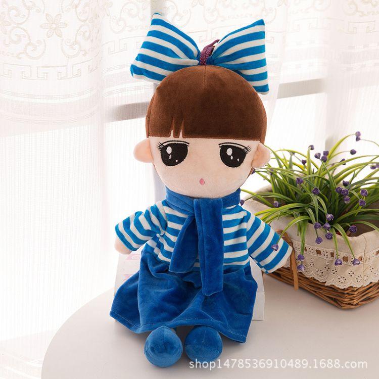 公仔毛绒玩具 茱莉亚 可爱蝴蝶结女生 生日礼物  送女友 送孩子