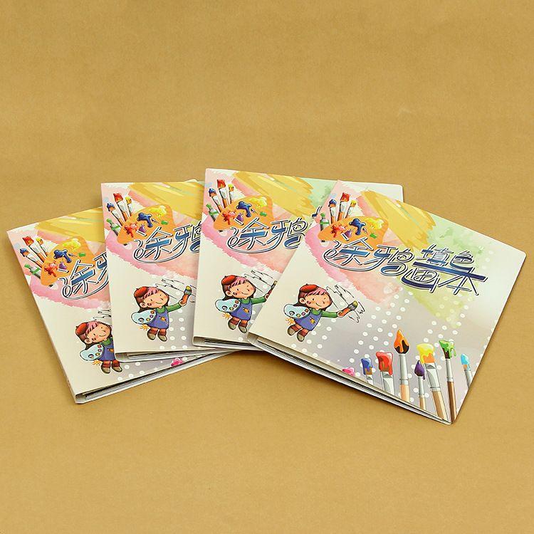 新款儿童画册3-6岁涂儿童涂鸦填色绘画书培养宝宝动手动脑