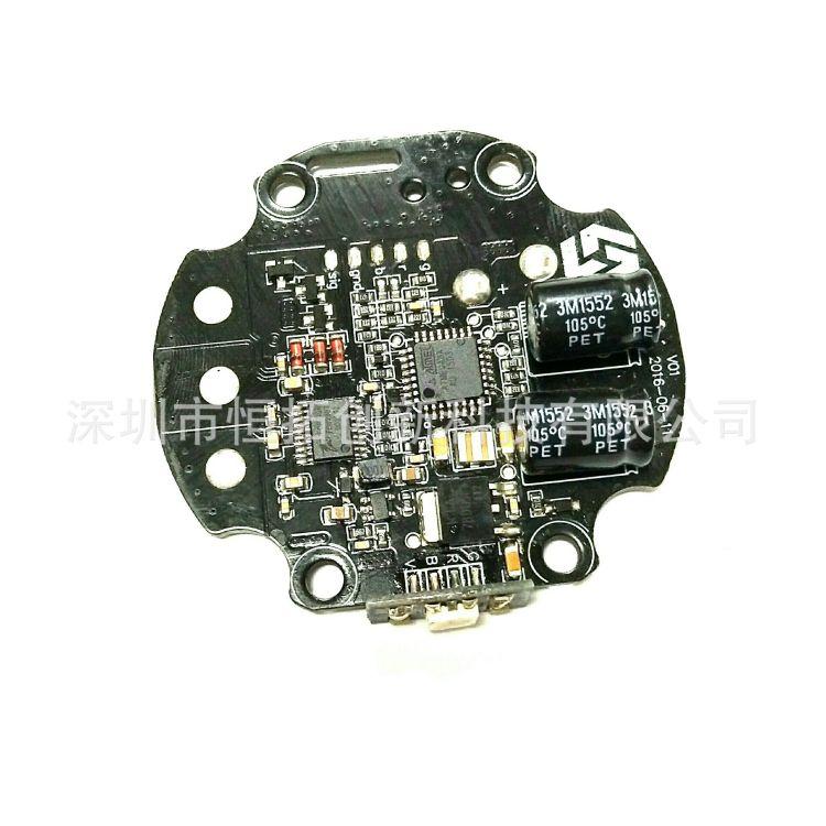 吸尘器方案开发 刷电机控制板 电路板SMT加工 PCBA设计