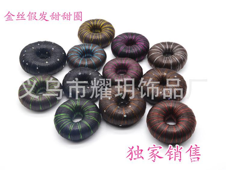 厂家直销 金丝假发甜甜圈 新款盘发圈 花苞丸子头-多色可选