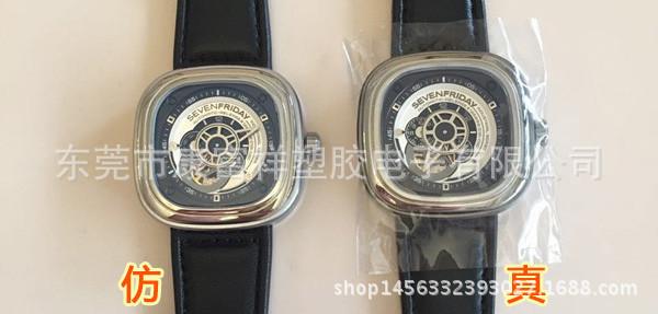 手表镜片保护膜 手表表面保护膜 表带保护膜 玻璃表面保护膜