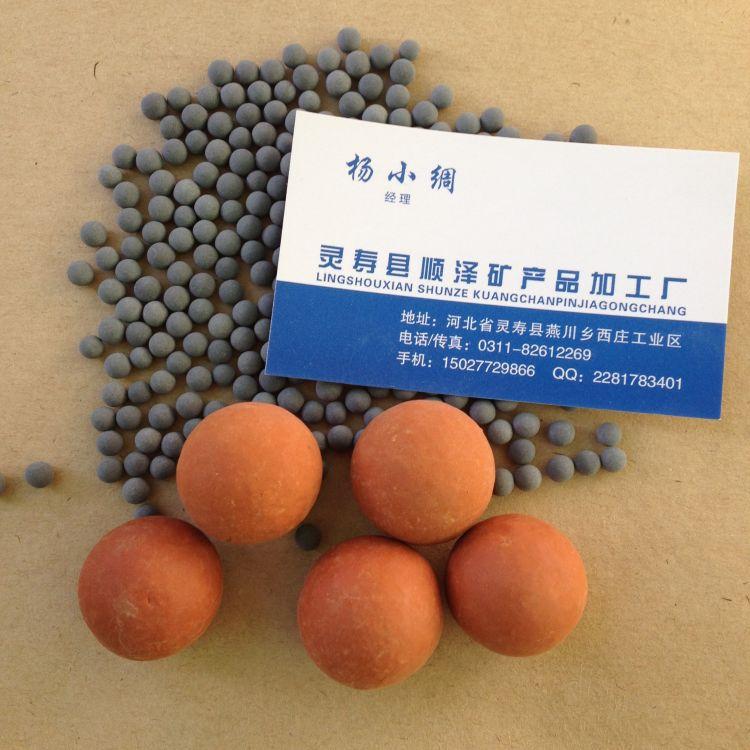厂家供应 电气石 电气石粉 超细电气石粉 电气石陶粒