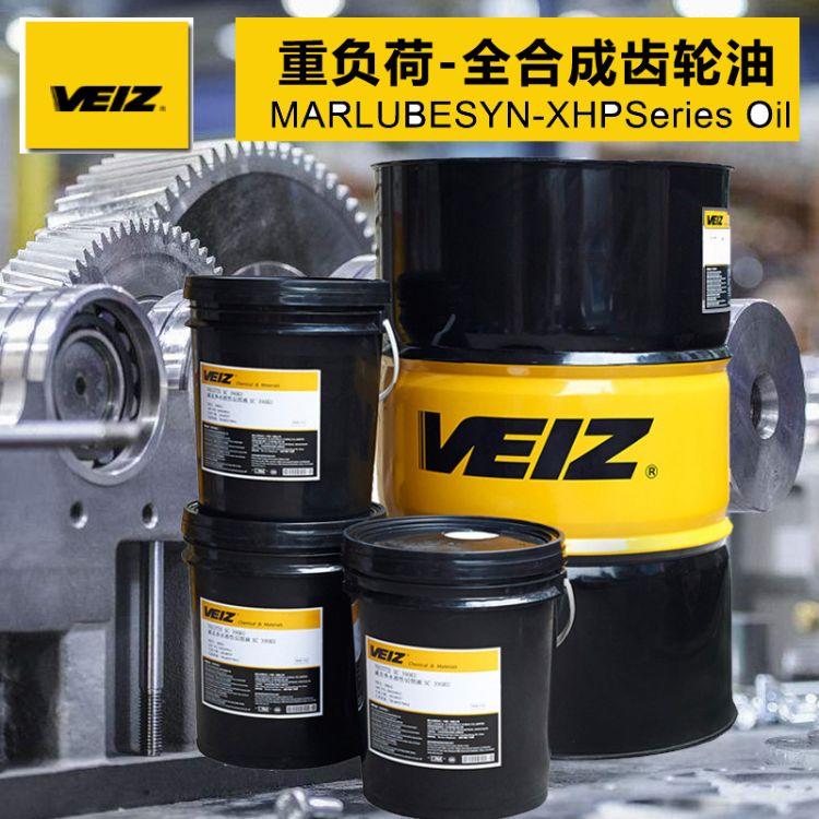 威仕 SYN-XHP重负荷车辆全合成齿轮油150# 220# 320#工业润滑油