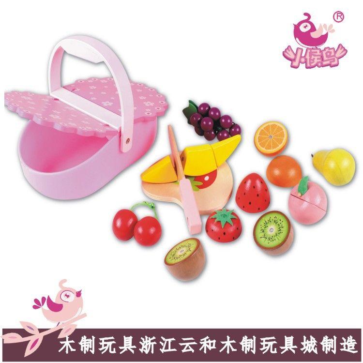 木质可爱水果 蔬菜 手提篮切切看,儿童过家家厨房木制玩具批发